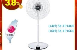 【聲寶 SAMPO】DC馬達遙控風扇 SK-FP14DR/SK-FP16DR
