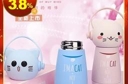 原創耳機貓不銹鋼保溫杯