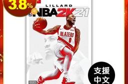 NS Switch NBA 2K21 中文一般版 永懷曼巴紀念版 傳奇版 KOB