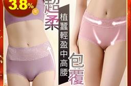 超柔植蠶輕盈中高腰包覆褲(10 件)