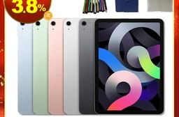【Apple 蘋果】2020 iPad Air 4 平板電腦(10.9吋/WiF