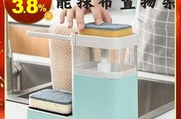 多功能廚房洗手台抹布掛架 海綿瀝水架 按壓式出液盒