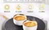生活市集 4.7折! - 康尼菲速解凍燒烤兩用盤