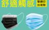 生活市集 5.2折! - 鉅瑋 醫療口罩 (50片/盒) 雙鋼印醫療級口罩 台灣製造 成人醫用口罩 027(200 片)