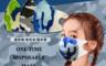 生活市集 4.7折! - 迷彩立體兒童口罩50入/盒裝(立體口罩/三層防護/迷彩印花)(50 入)