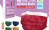 生活市集 3.0折! - 德智隆雙鋼印平面醫用口罩 成人口罩 兒童口罩
