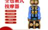 佳強 5.8折! - 全自動電動按摩椅 (HBK-885)