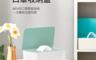 DTAudio 3.6折! - 掀蓋式防塵防水收納盒 口罩收納盒 口罩盒 置物盒 衛生紙盒