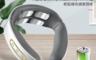 生活市集 5.5折! - USB充電恆溫頸椎按摩儀 按摩器/肩頸按摩/熱敷、低頻脈衝、輕量設計