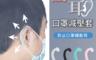 生活市集 3.2折! - 矽膠護耳口罩減壓套 舒緩疼痛 重複使用 適用任何口罩