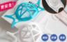 生活市集 4.5折! - TPE軟式立體3D通用型口罩支架 口罩架 口罩支撐架 立體口罩架