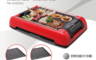 THOMSON 10.0折! - 自動排煙多功能燒烤器 TM-SAS03G 無煙燒烤
