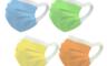 神煥 5.7折! - 可調式醫療口罩 成人口罩/兒童口罩 (50片/盒)