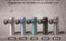 Booster  7.0折! - MINI 2肌肉放鬆強力迷你筋膜槍 按摩槍 舒壓按摩
